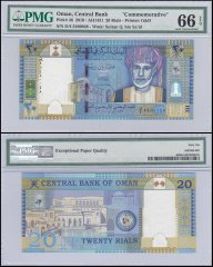 Oman 20 Rials, 2010, P-46, Commemorative, PMG 66