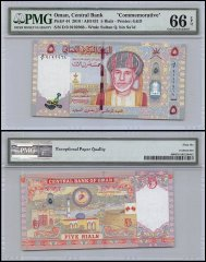 Oman 5 Rials, 2010, P-44, Commemorative, PMG 66