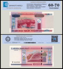 Belarus 10,000 Rublei Banknote, 2011, P-30b, Security Thread w/out Bank Initials, UNC, TAP 60 - 70 Authenticated