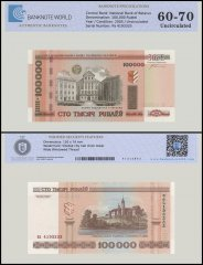 Belarus 100,000 Rublei Banknote, 2005, P-34a, UNC, TAP 60 - 70 Authenticated