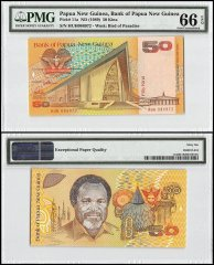 Papua New Guinea 50 Kina, ND 1989, P-11a, PMG 66