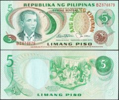 Philippines 5 Piso Banknote, ND 1969, P-160c, UN