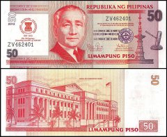 Philippines 50 Piso Banknote, 2012, P-211A, UNC