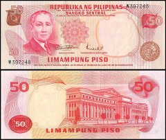 Philippines 50 Piso Banknote, ND 1970's, P-151, UNC