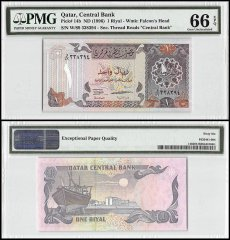 Qatar 1 Riyal, ND 1996, P-14b, PMG 66