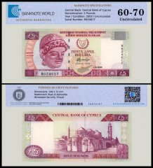 Cyprus 5 Pounds Banknote, 2003, P-61b, UNC, TAP Authenticated