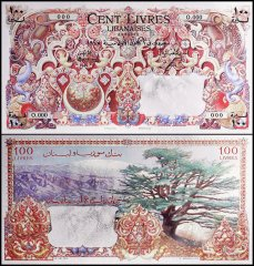 Reproduction - Lebanon - Syria 100 Livres - Pounds Banknote, 1945, P-53, UNC, Silver Plated
