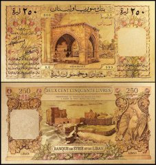 Reproduction - Lebanon - Syria 250 Livres - Pounds Banknote, 1939, P-21, UNC, Gold Plated