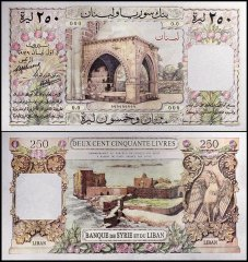 Reproduction - Lebanon - Syria 250 Livres - Pounds Banknote, 1939, P-21, UNC, Silver Plated