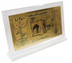 Reproduction - Lebanon - Syria 250 Livres Banknote, 1939, P-21, Gold Plated, Acrylic Frame