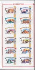 Russia 1 Full Stamp Sheet Kremlins Definitives, 2009, SC-7181a, MNH