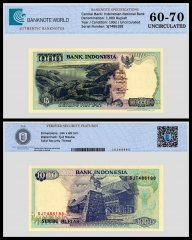 Indonesia 1,000 Rupiah Banknote, 1992 - 2000, P-129a, UNC, TAP 60 - 70 Authenticated