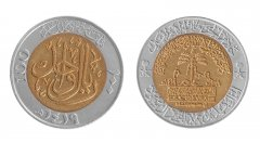 Saudi Arabia 1 Riyal/100 Halalah 5.7g Bi-Metallic Coin, 1999-1419, KM # 67, 100 Years Anniversary of Saudi Arabia, Mint