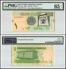 Saudi Arabia 1 Riyal, 2009, P-31b, Fancy Serial #, PMG 65