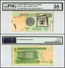 Saudi Arabia 1 Riyal, 2012, P-31c, Fancy Serial # 1024/333400, PMG 58