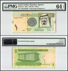 Saudi Arabia 1 Riyal, 2012, P-31c, Fancy Serial #, PMG 64