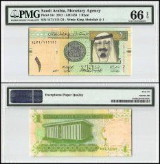 Saudi Arabia 1 Riyal, 2012, P-31c, Fancy Serial #, PMG 66