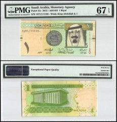 Saudi Arabia 1 Riyal, 2012, P-31c, Fancy Serial #, PMG 67