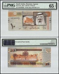 Saudi Arabia 10 Riyals, 2012, P-33c, Fancy Serial # 494/899999, PMG 65