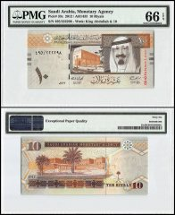 Saudi Arabia 10 Riyals, 2012, P-33c, Fancy Serial #, PMG 66