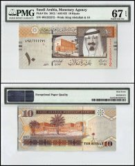 Saudi Arabia 10 Riyals, 2012, P-33c, Fancy Serial #, PMG 67