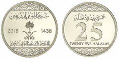 Saudi Arabia 25 Halala 4.15g Brass Coin, 2016, KM # 76, Mint, 7th King Salman