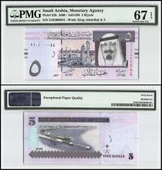 Saudi Arabia 5 Riyals, 2009, P-32b, Low Serial #, PMG 67