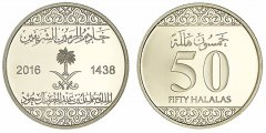 Saudi Arabia 50 Halala 5.25g Brass Coin, 2016, KM # 77, Mint, 7th King Salman