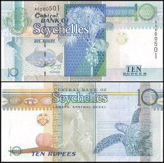 Seychelles 10 Rupees, 2005, P-36b, UNC, Turtle, Low Serial #