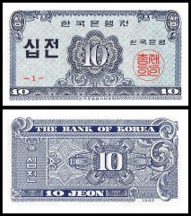 South Korea 10 Jeon Banknote, 1962,  P-28, UNC