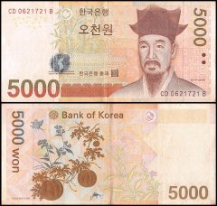 South Korea 5,000 Won Banknote, 2006, P-55, USED