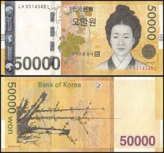South Korea 50,000 Won Banknote, 2009, P-57, USED