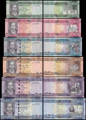 South Sudan 1 - 100 Pounds 6 Piece Full Set, 2011, P-5-10, UNC
