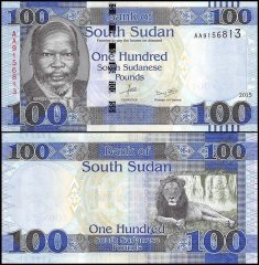 South Sudan 100 Pounds Banknote, 2015, P-15a, UNC
