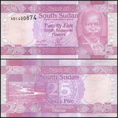 South Sudan 25 Piasters Banknote, 2011, P-3, UNC