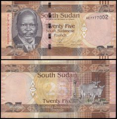 South Sudan 25 Pounds Banknote, 2011, P-8, UNC
