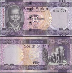 South Sudan 50 Pounds Banknote, 2011, P-9, UNC