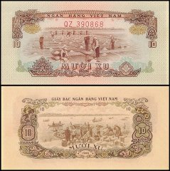 South Vietnam 10 Xu Banknote, 1966, P-37, UNC