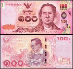 Thailand 100 Baht Banknote, 2017 ND, P-132, UNC, Commemorative