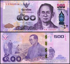 Thailand 500 Baht Banknote, 2017 ND, P-133, UNC, Commemorative