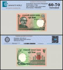 Bangladesh 2 Taka Banknote, 2013, P-52c, UNC, TAP 60 - 70 Authenticated