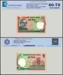 Bangladesh 2 Taka Banknote, 2012, P-52b, UNC, TAP 60 - 70 Authenticated