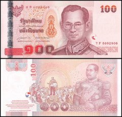 Thailand 100 Baht Banknote, 2004 ND, P-113, UNC, Commemorative