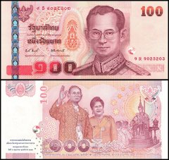 Thailand 100 Baht Banknote, 2010 ND, P-123, UNC, Commemorative
