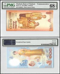 Thailand 100 Baht, ND 2004, P-111, Commemorative, PMG 68