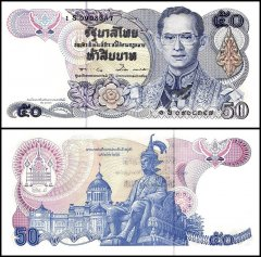 Thailand 50 Baht Banknote, 1992 ND, P-94, UNC, Commemorative