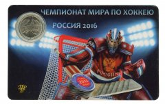 Transnistria 1 Ruble 4.65g Nickel Plated Steel Coin, 2016, Mint, Ice Hockey
