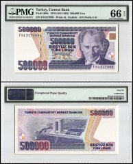 Turkey 500,000 Lira, 1970, P-208c, PMG 66