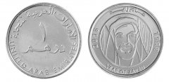 United Arab Emirates - UAE 1 Dirham 6g Nickel Plated Steel Coin, 2018, Mint, Year of Zayed