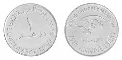 United Arab Emirates - UAE 1 Dirham 6g Plated Coin, 2007, KM # 76 Sharjah Airport